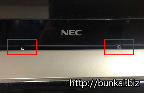 NEC PC-LS150LS6B 分解方法5