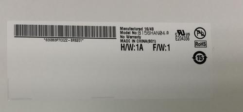 NEC PC-NS150FAW 分解方法8
