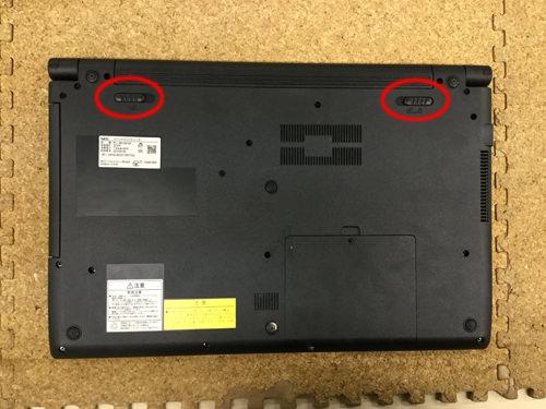 NEC PC-NS150FAW 分解方法2