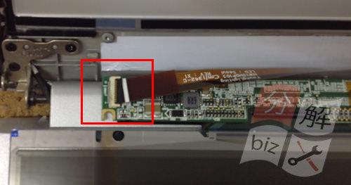 NEC VersaPro PC-VK18TGZEG 分解方法12