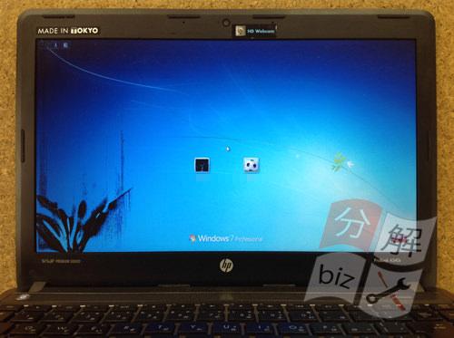 ProBook 4340s 分解方法1