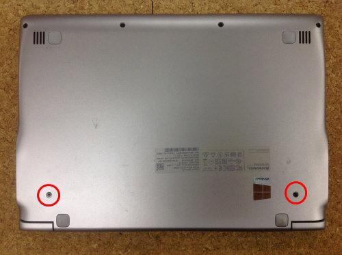 Lenovo S21e 分解方法2