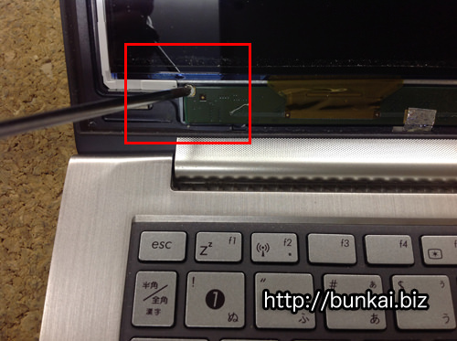 ASUS UX31E 分解方法7