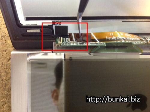ASUS UX31E 分解方法8