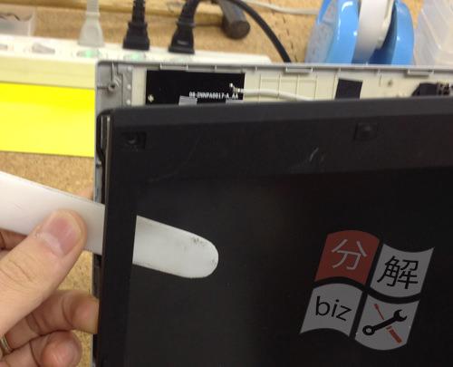 NEC VersaPro J VC-H 分解方法4