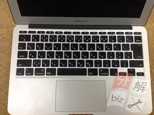 Macbook Air A1465 (11 inch) Keyboard Replacement Method 1