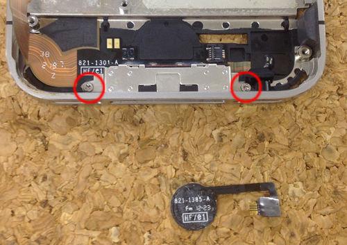 iPhone4s ドックコネクター交換方法5