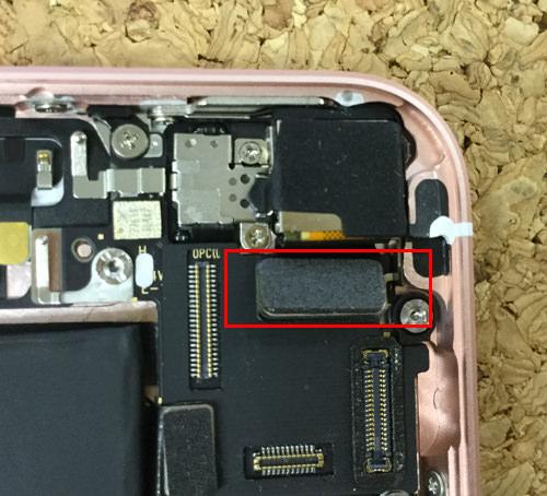 iPhoneSE リアカメラ交換.分解方法6