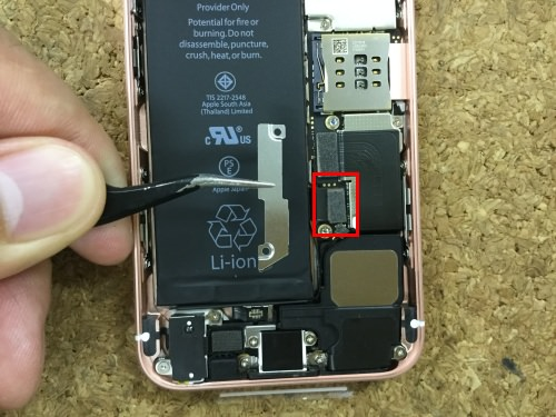 iPhoneSE 液晶交換.分解方法11