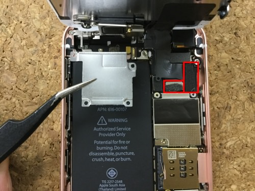 iPhoneSE 液晶交換.分解方法13