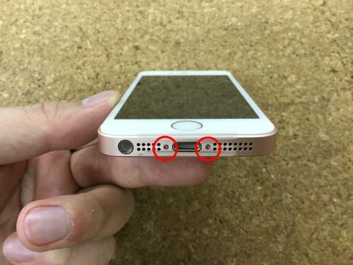 iPhoneSE 液晶交換.分解方法2