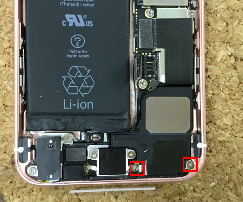 iPhoneSE フロントカメラ交換.分解方法2
