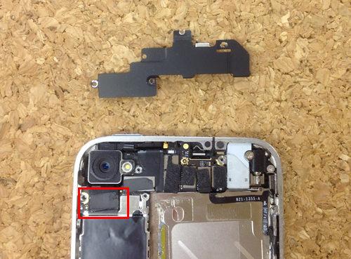 iphone4 カメラ交換方法5