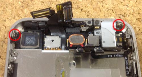 iphone4 液晶ガラス、パネル交換方法11