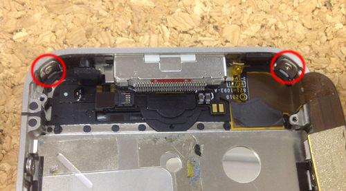 iphone4 液晶ガラス、パネル交換方法12
