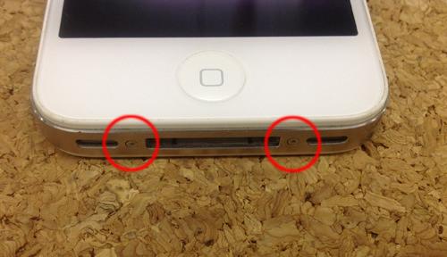 iphone4 バッテリー交換方法2