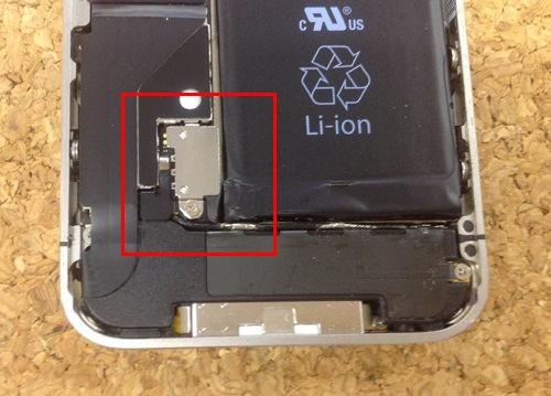 iphone4 バッテリー交換方法5