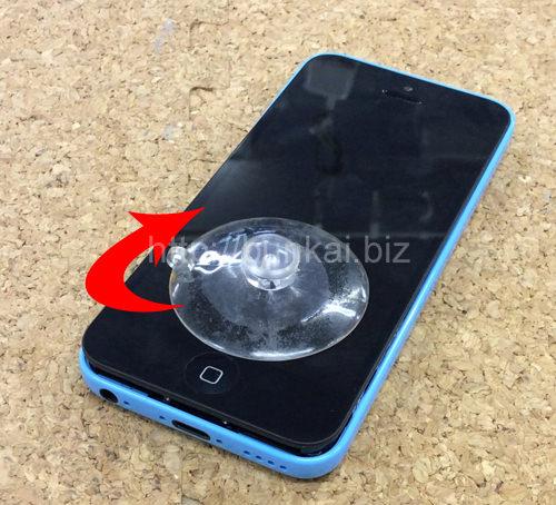 iphone5c分解方法2