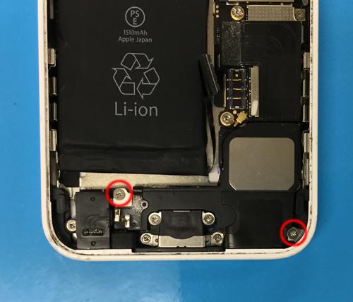 iphone5c ラウドスピーカー交換方法1