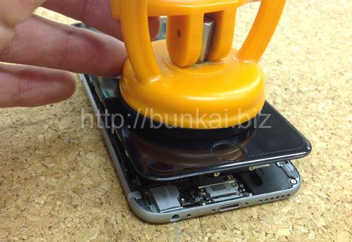 iphone6 分解方法3