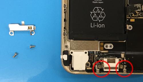iphone6 ドックコネクター分解方法3