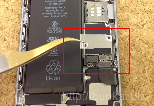 iphone6 分解方法6