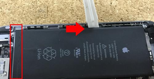 iphone6 plus 分解方法9