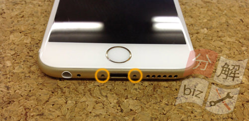 iphone6s 液晶ガラス、パネル分解方法2