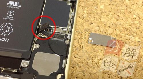 iphone6s リアカメラ交換分解方法2