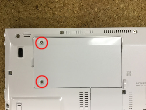 SH54/K ハードディスク交換2