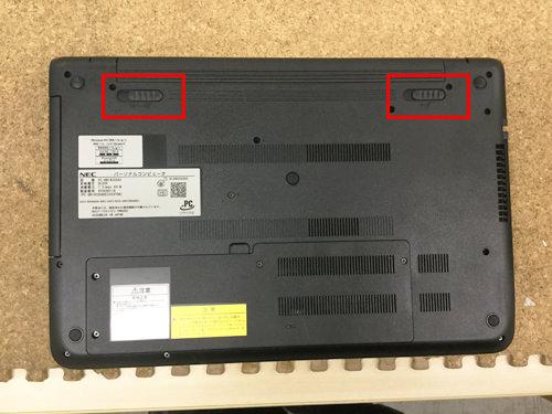 PC-GN14CUSA 液晶修理方法 2