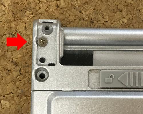 Let`s note CF-SX3 ドライブ交換2