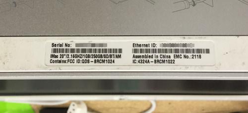 iMac 禁止マーク3