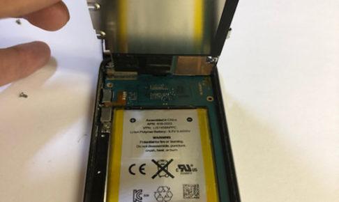 iPod touch 第4世代 液晶交換 7