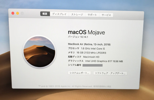 MacBook Air 2018 分解 2