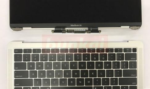 MacBook Air 2018 液晶交換
