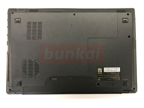 FRNX517/KDS ハードディスク交換
