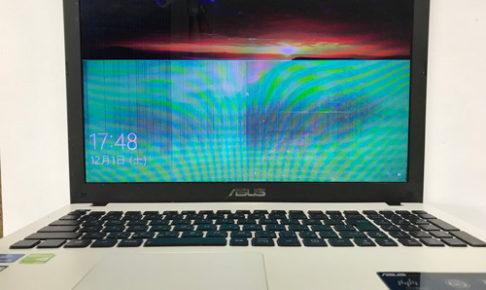 X550C 画面割れ