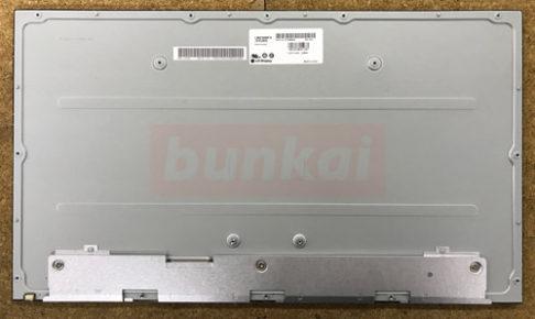 富士通 FH77/B3 液晶交換