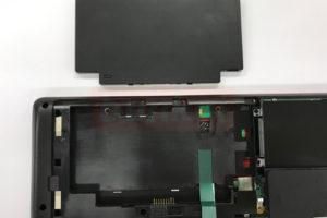 AH53/X バッテリー交換
