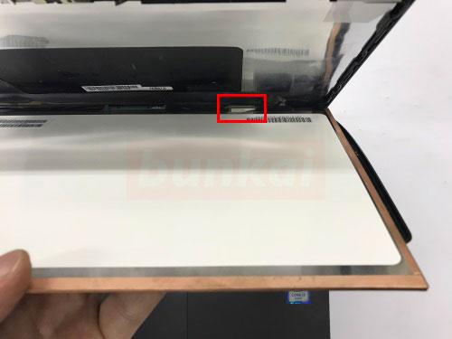 VJS111D12N 液晶交換14