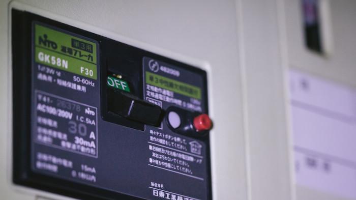 ない スイッチ 電源 つか
