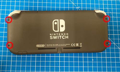 switch lite 液晶交換