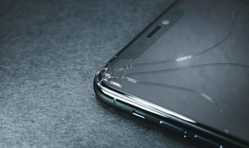 池袋 iphone修理