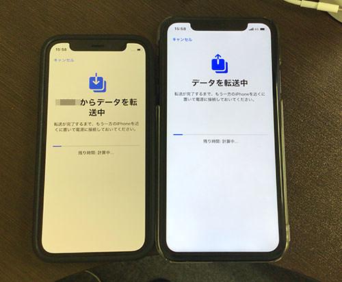 iPhone 12 Mini 画面黄色